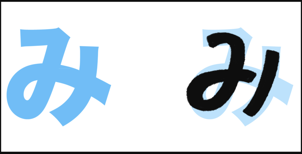 "み là sự kết hợp của ""m"" với âm ""い"", có cách đọc là ""mi"""