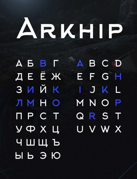 Font chữ đẹp - Mẫu 4