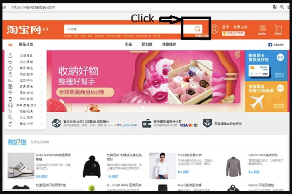 Truy cập vào trang web taobao.com