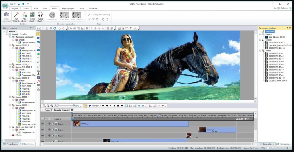 Phần mềm VSDS Free Video Editor