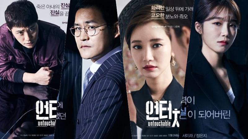 Phim drama có các tình tiết kéo dài tạo sự hấp dẫn