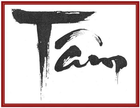 Chữ chân phương là lối chữ phổ biến nhất trong thư pháp chữ Việt
