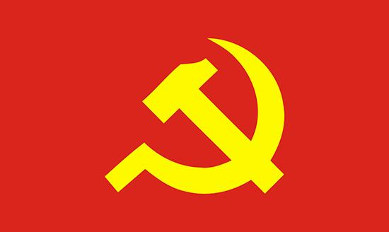 Là công dân tuân thủ đúng các điều lệnh và đường lối của đảng
