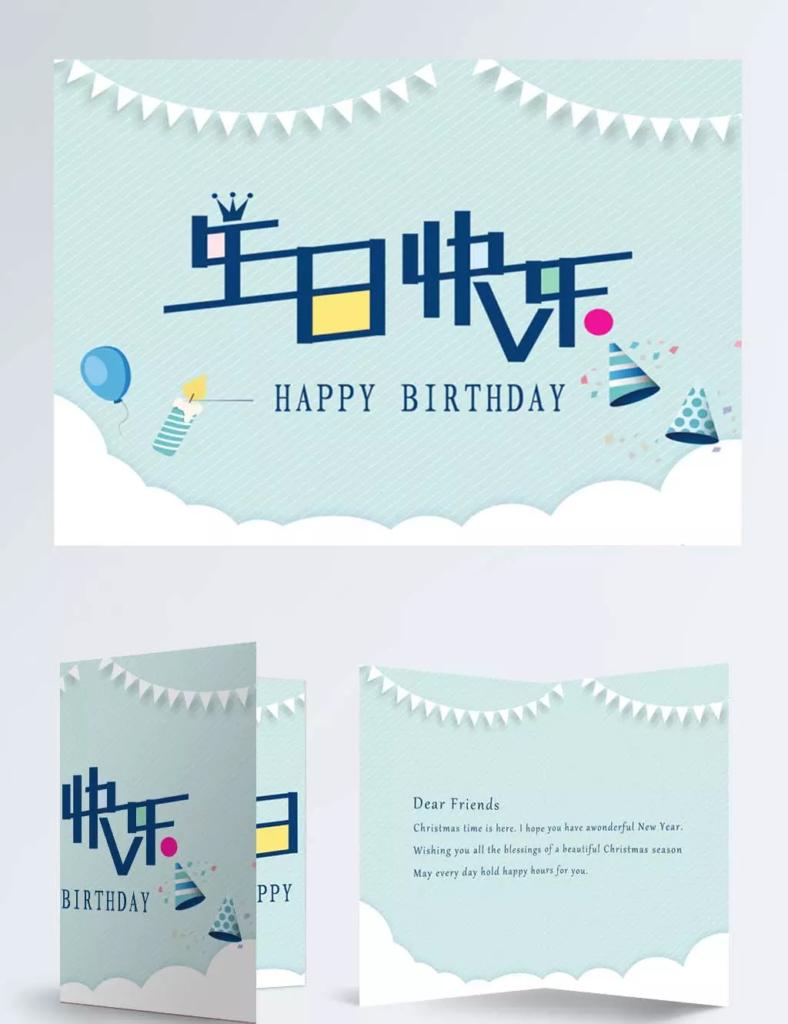 Thiệp sinh nhật với thiết kế đơn giản nhưng vẫn độc đáo