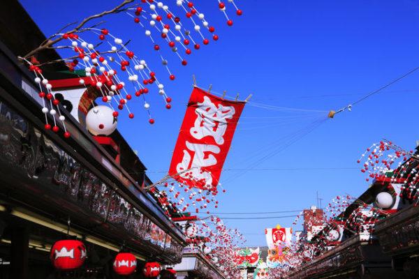 Thu phân là mùa lễ hội ở Nhật Bản